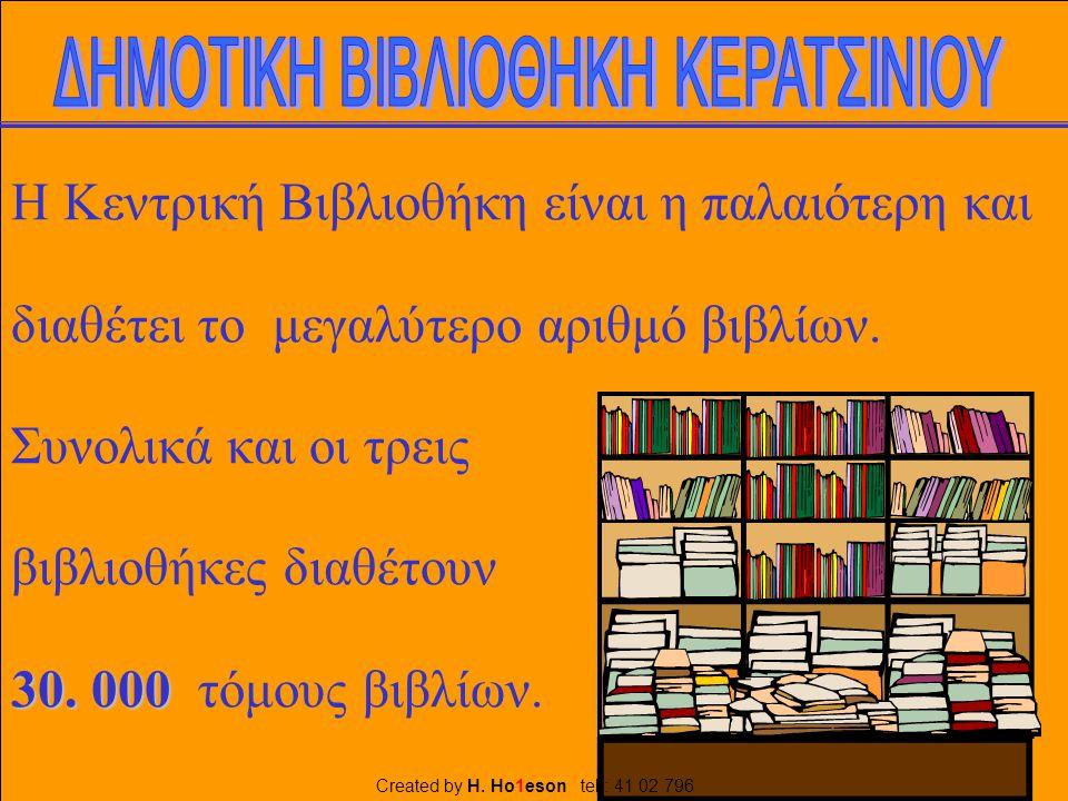 Η Κεντρική Βιβλιοθήκη είναι η παλαιότερη και διαθέτει το μεγαλύτερο αριθμό βιβλίων.