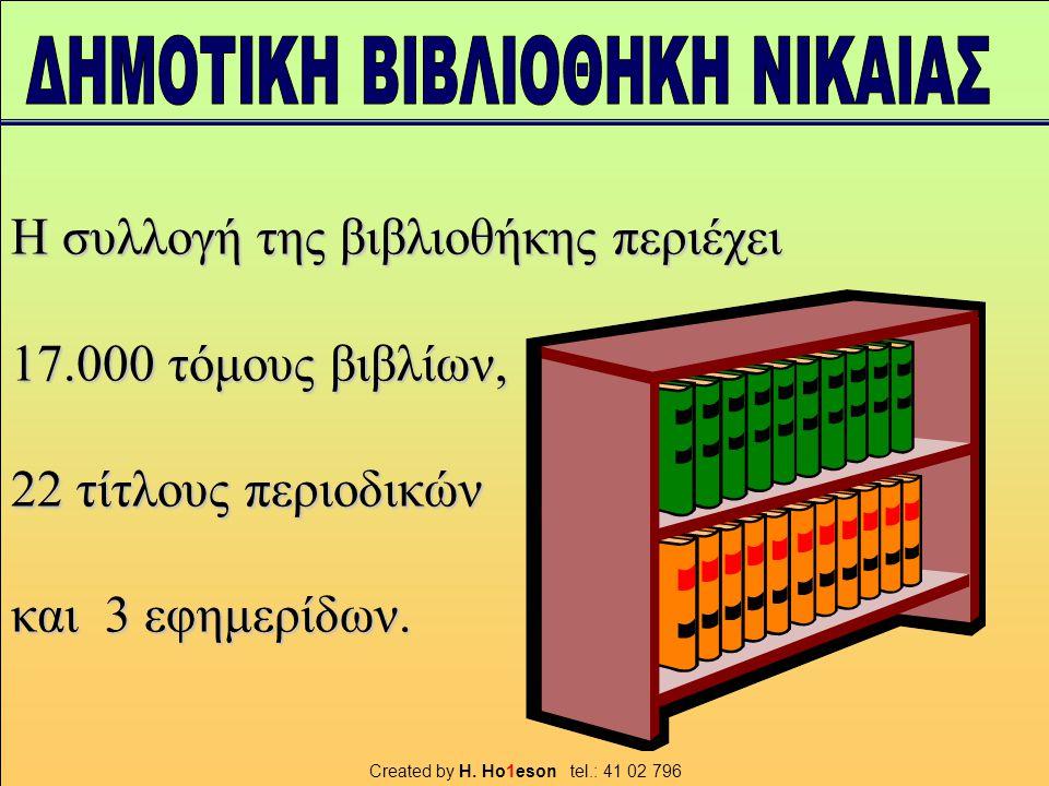 Η συλλογή της βιβλιοθήκης περιέχει 17.000 τόμους βιβλίων, 22 τίτλους περιοδικών και 3 εφημερίδων.