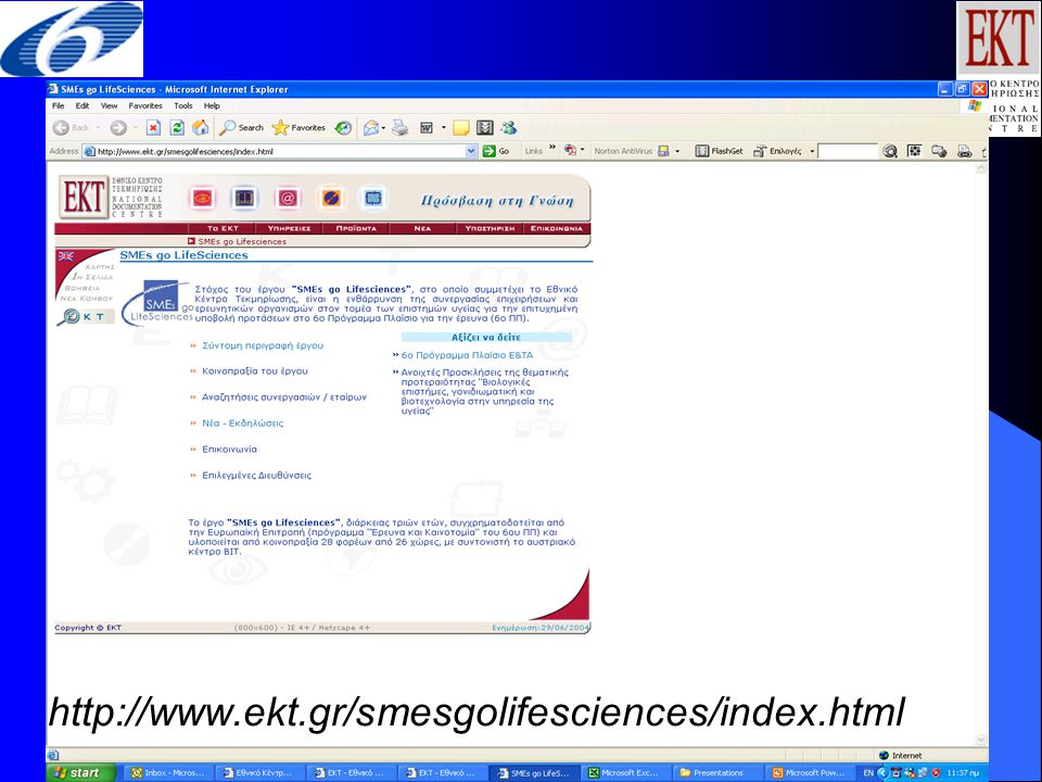 http://www.ekt.gr/smesgolifesciences/index.html