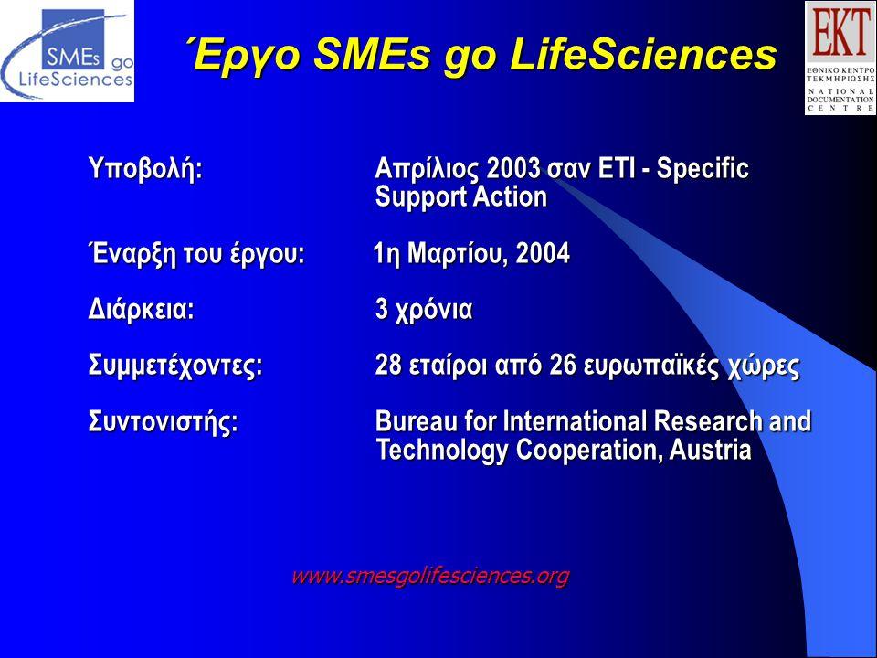 Στόχος Η αύξηση της αριθμητικής και ποιτικής συμμετοχής των ΜΜΕ και ομάδων ΜΜΕ σε προγράμματα του 6ου ΠΠ της ΕΕ που σχετίζονται με τις Επιστήμες Βιοτεχνολογίας και Υγείας Η πρωτοβουλία εστιάζεται για το σχηματισμό κοινοπραξιών για την υποβολή προτάσεων σε προγράμματα της ΕΕ στην υποστήριξη και την εκπαίδευση των ΜΜΕ και των ερευνητών