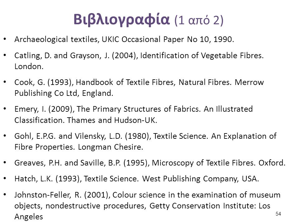 Βιβλιογραφία (1 από 2) Archaeological textiles, UKIC Occasional Paper No 10, 1990. Catling, D. and Grayson, J. (2004), Identification of Vegetable Fib