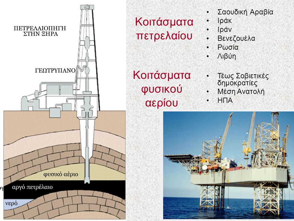 Αποθείωση & κλασματική απόσταξη πετρελαίου Η κλασματική απόσταξη είναι μέθοδος διαχωρισμού των συστατικών του πετρελαίου σε ομάδες υδρογονθράκων (κλάσματα) με κριτήριο το σημείο βρασμού τους.