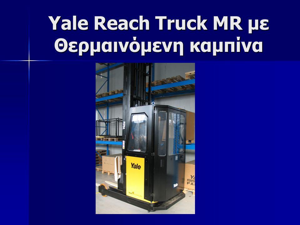 Yale Reach Truck MR με Θερμαινόμενη καμπίνα