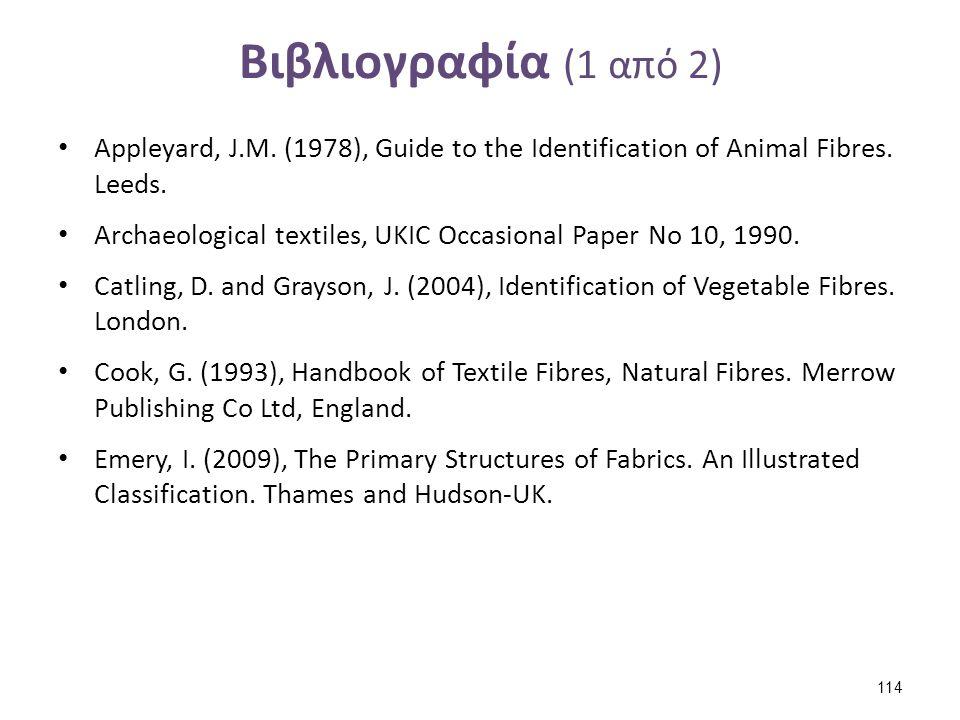 Βιβλιογραφία (1 από 2) Appleyard, J.M. (1978), Guide to the Identification of Animal Fibres. Leeds. Archaeological textiles, UKIC Occasional Paper No