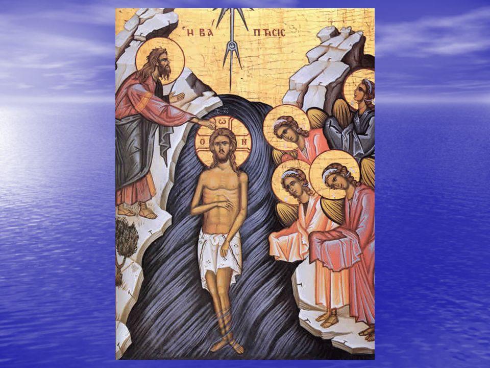 στ) «Όσοι εις Χριστόν εβαπτίσθητε, Χριστόνενεδύσασθε».
