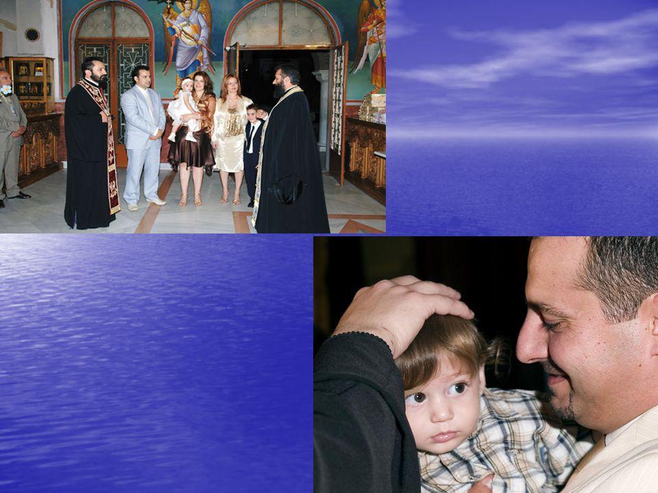 7.Με το μυστήριο του Βαπτίσματος ο άνθρωπος: α) Προσφέρει την πρώτη του θυσία στο Θεό.