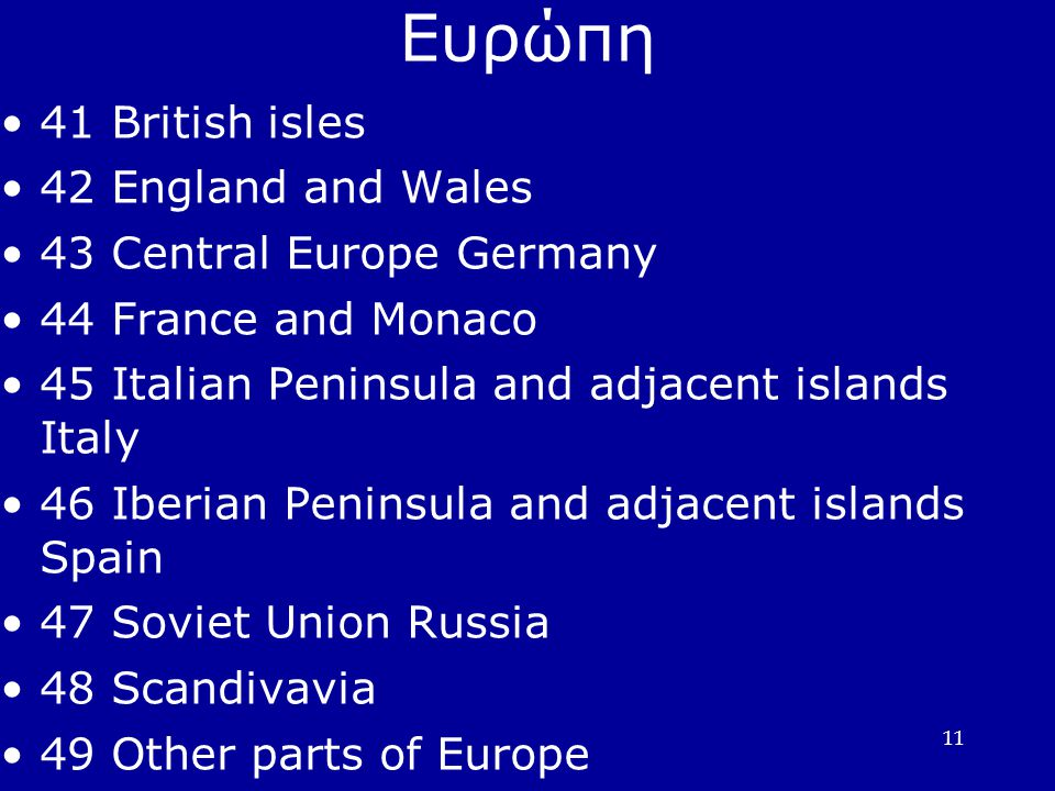 11 Ευρώπη 41 British isles 42 England and Wales 43 Central Europe Germany 44 France and Monaco 45 Italian Peninsula and adjacent islands Italy 46 Iber