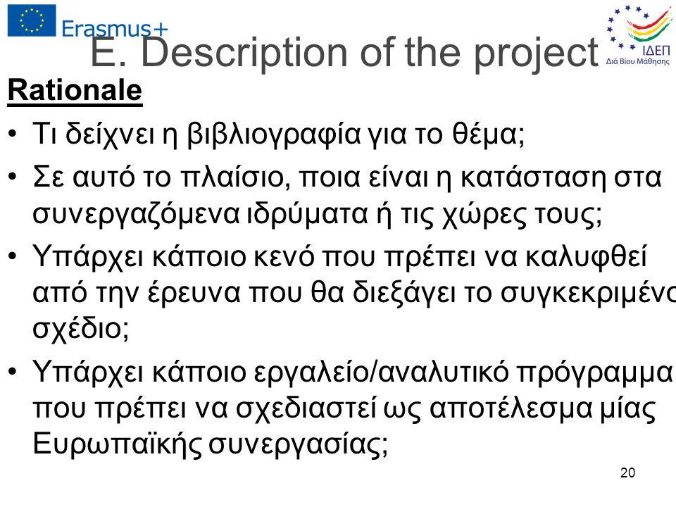 E. Description of the project Rationale Τι δείχνει η βιβλιογραφία για το θέμα; Σε αυτό το πλαίσιο, ποια είναι η κατάσταση στα συνεργαζόμενα ιδρύματα ή