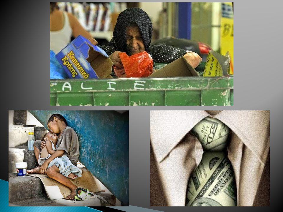 Κατά το Μ.Βασίλειο τα χρήματα είναι μέσο για τη ζωή (συνεργία προς το ζην).