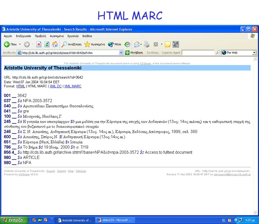 HTML MARC