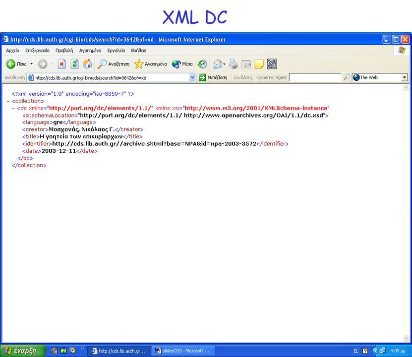 XML DC