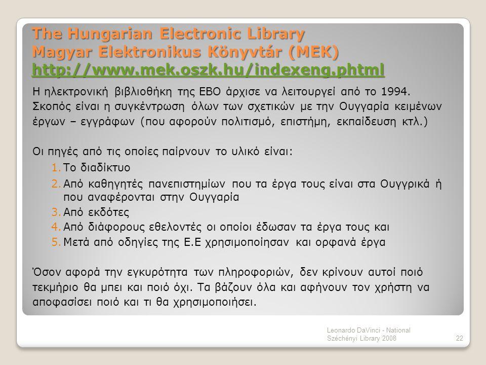 The Hungarian Electronic Library Magyar Elektronikus Könyvtár (MEK) http://www.mek.oszk.hu/indexeng.phtml http://www.mek.oszk.hu/indexeng.phtml Η ηλεκ