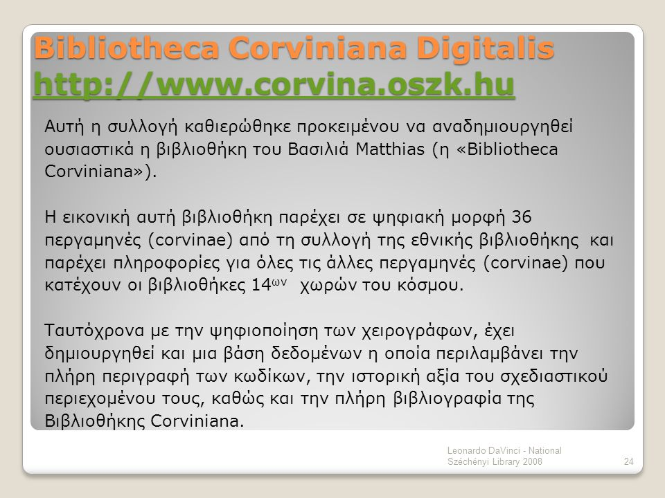 Αυτή η συλλογή καθιερώθηκε προκειμένου να αναδημιουργηθεί ουσιαστικά η βιβλιοθήκη του Βασιλιά Matthias (η «Bibliotheca Corviniana»). Η εικονική αυτή β
