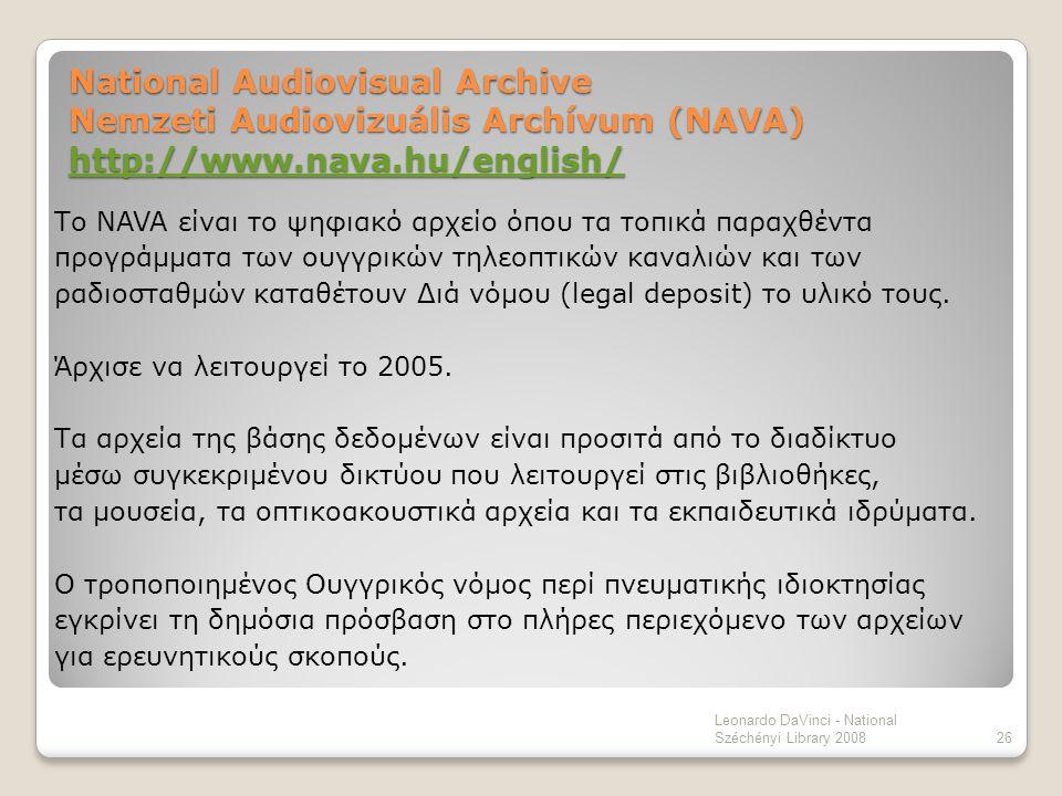 National Audiovisual Archive Nemzeti Audiovizuális Archívum (NAVA) http://www.nava.hu/english/ http://www.nava.hu/english/ Το NAVA είναι το ψηφιακό αρ