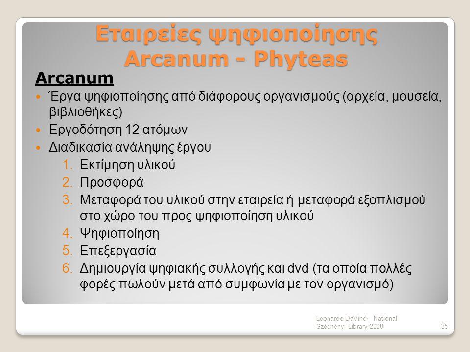 Εταιρείες ψηφιοποίησης Arcanum - Phyteas Arcanum Έργα ψηφιοποίησης από διάφορους οργανισμούς (αρχεία, μουσεία, βιβλιοθήκες) Εργοδότηση 12 ατόμων Διαδι