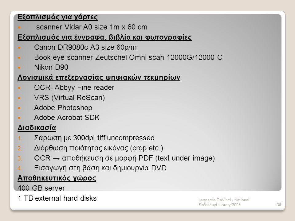 Εξοπλισμός για χάρτες scanner Vidar A0 size 1m x 60 cm Εξοπλισμός για έγγραφα, βιβλία και φωτογραφίες Canon DR9080c A3 size 60p/m Book eye scanner Zeu