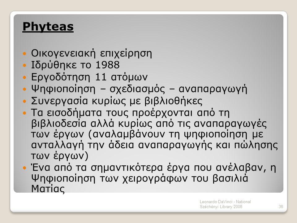 Phyteas Οικογενειακή επιχείρηση Ιδρύθηκε το 1988 Εργοδότηση 11 ατόμων Ψηφιοποίηση – σχεδιασμός – αναπαραγωγή Συνεργασία κυρίως με βιβλιοθήκες Τα εισοδ