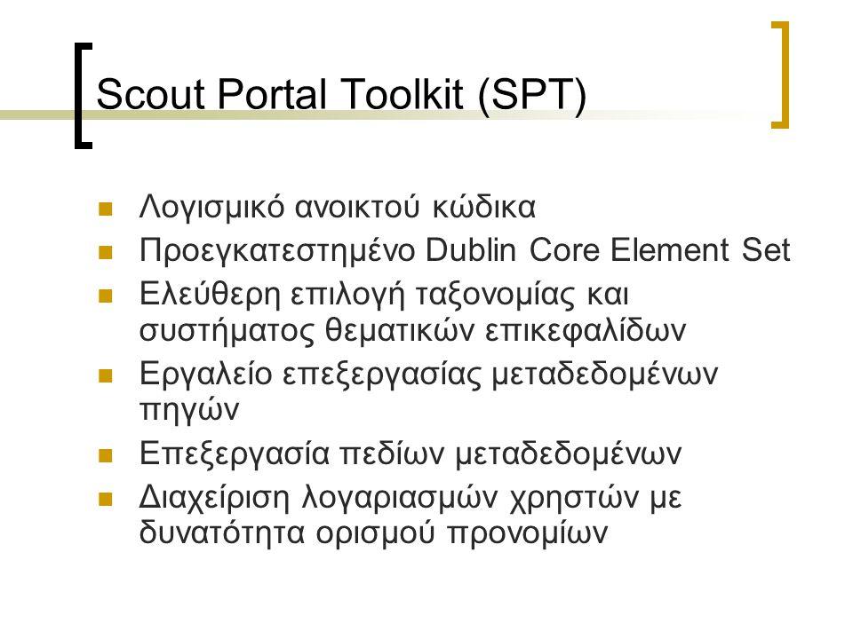 Scout Portal Toolkit (SPT) Λογισμικό ανοικτού κώδικα Προεγκατεστημένο Dublin Core Element Set Ελεύθερη επιλογή ταξονομίας και συστήματος θεματικών επικεφαλίδων Εργαλείο επεξεργασίας μεταδεδομένων πηγών Επεξεργασία πεδίων μεταδεδομένων Διαχείριση λογαριασμών χρηστών με δυνατότητα ορισμού προνομίων