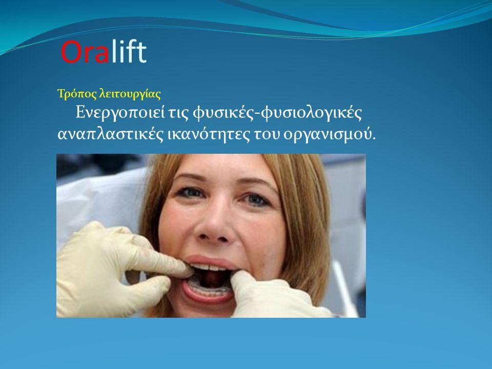 Oralift Τρόπος λειτουργίας Ενεργοποιεί τις φυσικές-φυσιολογικές αναπλαστικές ικανότητες του οργανισμού.