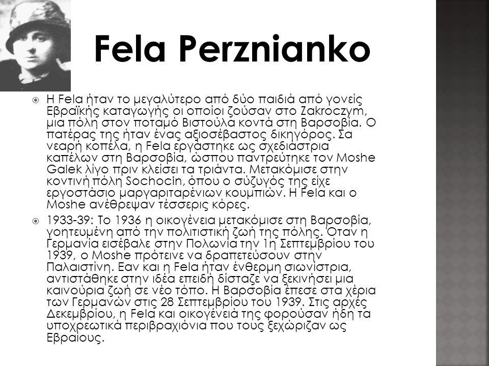  Η Fela ήταν το μεγαλύτερο από δύο παιδιά από γονείς Εβραϊκής καταγωγής οι οποίοι ζούσαν στο Zakroczym, μια πόλη στον ποταμό Βιστούλα κοντά στη Βαρσοβία.