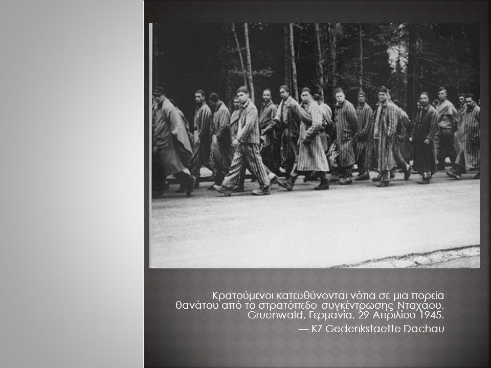  1940-44: Οι Τσιγγάνοι υποχρεώνονταν να εγγραφούν στο μητρώο ως μέλη μιας ξεχωριστής φυλής. Όταν ο Ossi ήταν 5 χρονών, οι Γερμανοί απέλασαν τον πατέρα του.