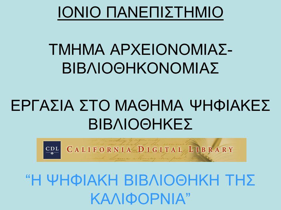 """ΙΟΝΙΟ ΠΑΝΕΠΙΣΤΗΜΙΟ ΤΜΗΜΑ ΑΡΧΕΙΟΝΟΜΙΑΣ- ΒΙΒΛΙΟΘΗΚΟΝΟΜΙΑΣ ΕΡΓΑΣΙΑ ΣΤΟ ΜΑΘΗΜΑ ΨΗΦΙΑΚΕΣ ΒΙΒΛΙΟΘΗΚΕΣ """"H ΨΗΦΙΑΚΗ ΒΙΒΛΙΟΘΗΚΗ ΤΗΣ ΚΑΛΙΦΟΡΝΙΑ"""""""