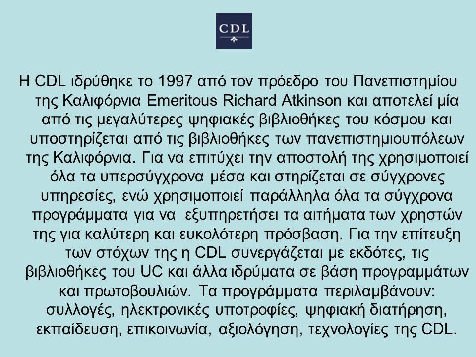 Η CDL ιδρύθηκε το 1997 από τον πρόεδρο του Πανεπιστημίου της Καλιφόρνια Emeritous Richard Atkinson και αποτελεί μία από τις μεγαλύτερες ψηφιακές βιβλιοθήκες του κόσμου και υποστηρίζεται από τις βιβλιοθήκες των πανεπιστημιουπόλεων της Καλιφόρνια.