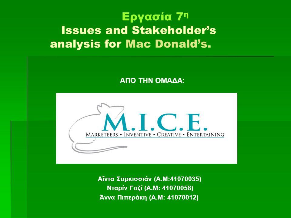 Εργασία 7 η Issues and Stakeholder's analysis for Mac Donald's. ΑΠΟ ΤΗΝ ΟΜΑΔΑ: Αΐντα Σαρκισσιάν (Α.Μ:41070035) Νταρίν Γαζί (Α.Μ: 41070058) Άννα Πιπερά