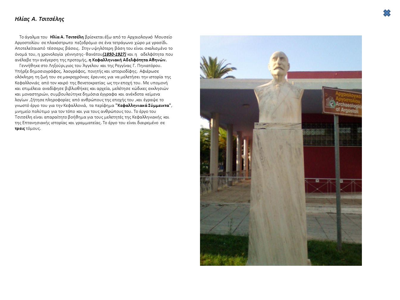 Ηλίας Α. Τσιτσέλης Το άγαλμα του Ηλία Α. Τσιτσέλη βρίσκεται έξω από το Αρχαιολογικό Μουσείο Αργοστολίου σε πλακόστρωτο πεζοδρόμιο σε ένα τετράγωνο χώρ