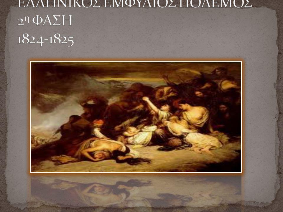 Στις αρχές του 1829 τουρκικό εκστρατευτικό σώμα 6.000 στρατιωτών ξεκίνησε από τη Λαμία με αρχηγό τον Μαχμούτ Πασά και προέλασε προς τη Λιβαδειά.