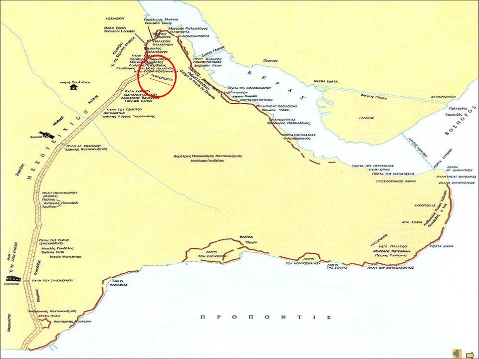 Η Άλωση της Πόλης Κωνσταντίνος Παλαιολόγος 29 Μαΐου 1453