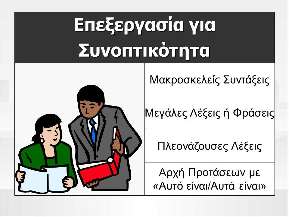 Παραγωγή Μηνυμάτων Σχέδιο Σελίδας ΣτοιχείαΠολυμέσων