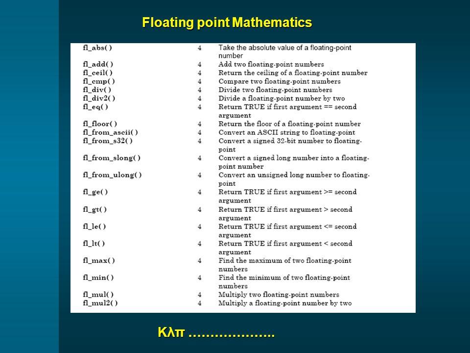 Floating point Mathematics Κλπ ………………..
