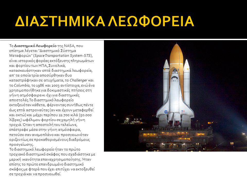 Ο Hellas-Sat-2 είναι ο δορυφόρος που βρίσκεται σήμερα υπό την ιδιοκτησία, εμπορική εκμετάλλευση και έλεγχο της ομώνυμης εταιρίας. Εκτοξεύτηκε από το Α