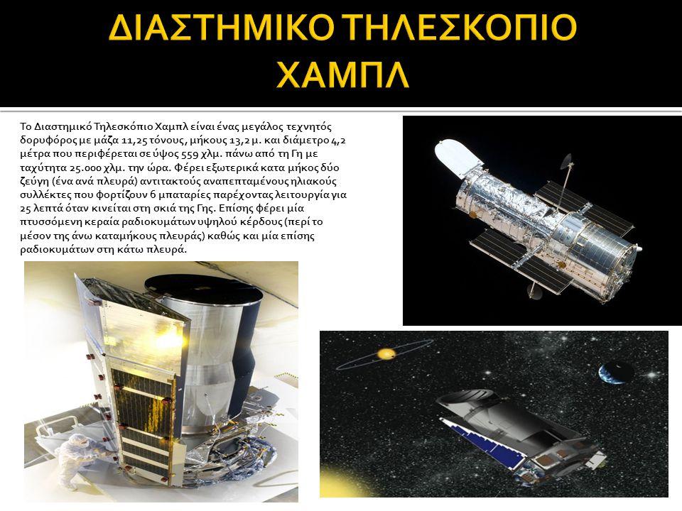 Το Διαστημικό Λεωφορείο της NASA, που επίσημα λέγεται