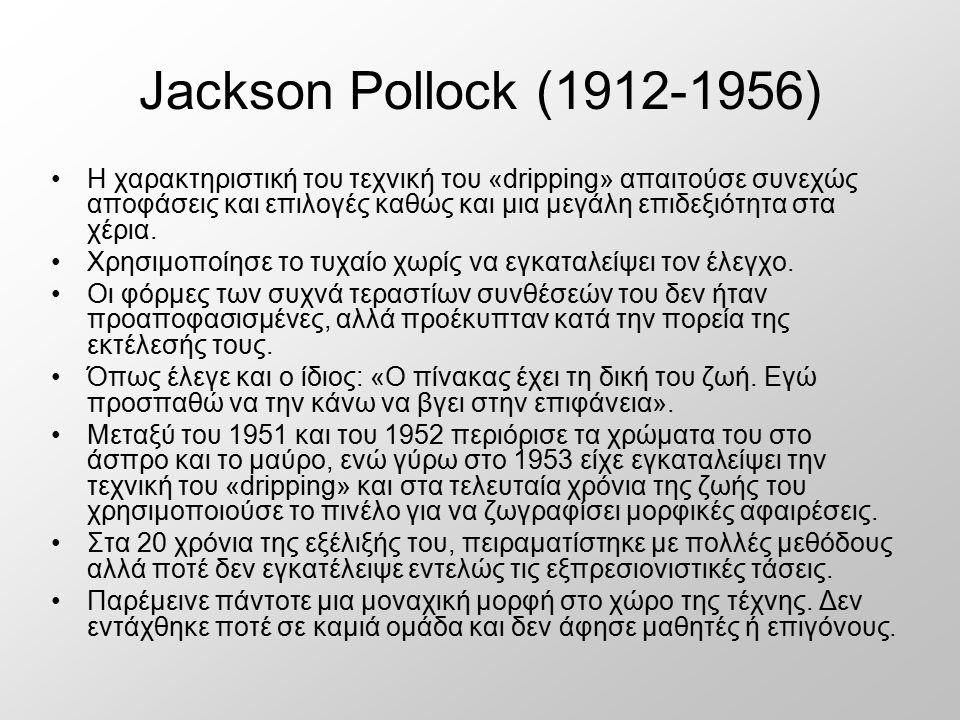 Jackson Pollock (1912-1956) Η χαρακτηριστική του τεχνική του «dripping» απαιτούσε συνεχώς αποφάσεις και επιλογές καθώς και μια μεγάλη επιδεξιότητα στα χέρια.