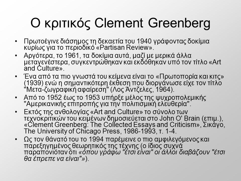 Ο κριτικός Clement Greenberg Πρωτοέγινε διάσημος τη δεκαετία του 1940 γράφοντας δοκίμια κυρίως για το περιοδικό «Partisan Review». Αργότερα, το 1961,