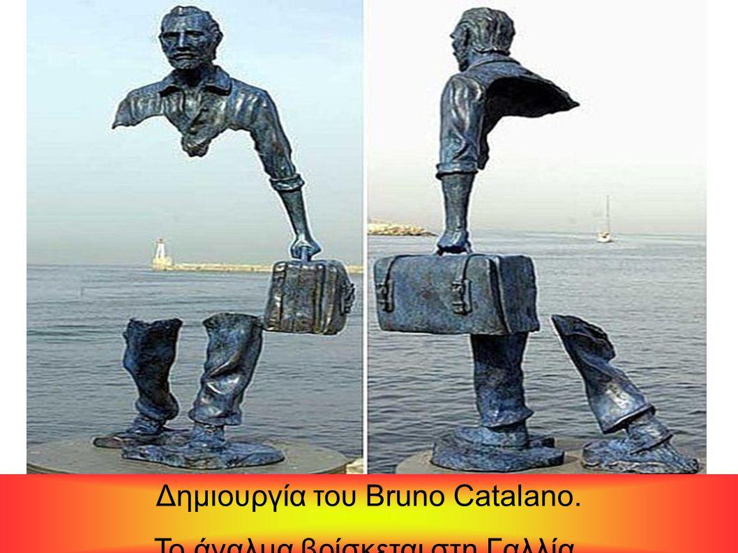 Δημιουργία του Bruno Catalano. Το άγαλμα βρίσκεται στη Γαλλία.