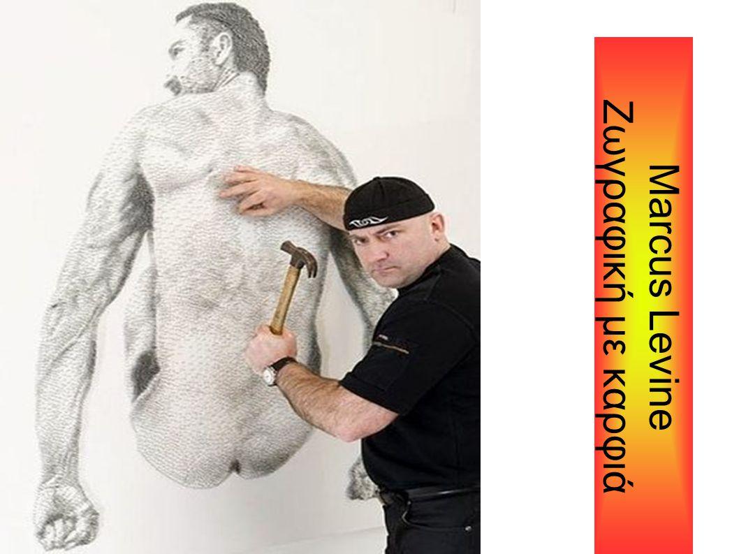 Marcus Levine Ζωγραφική με καρφιά