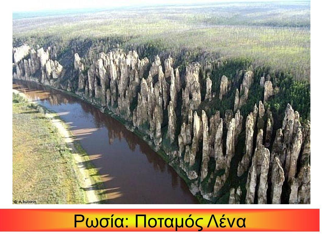 Ρωσία: Ποταμός Λένα