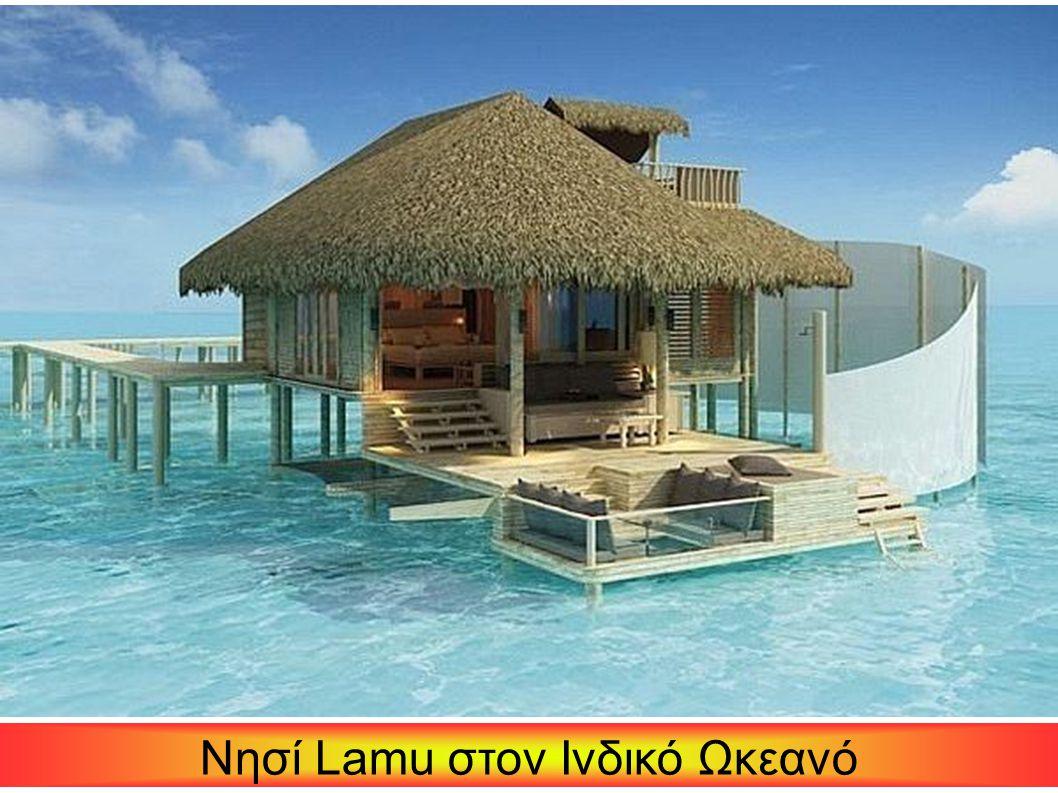 Νησί Lamu στον Ινδικό Ωκεανό