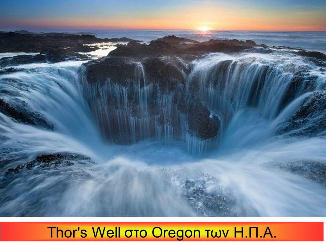 Thor s Well στο Oregon των Η.Π.Α.
