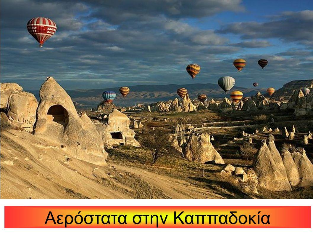 Αερόστατα στην Καππαδοκία