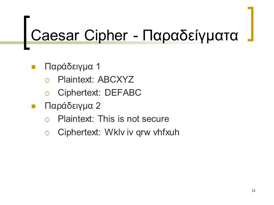 34 Caesar Cipher - Παραδείγματα Παράδειγμα 1  Plaintext: ABCXYZ  Ciphertext: DEFABC Παράδειγμα 2  Plaintext: This is not secure  Ciphertext: Wklv