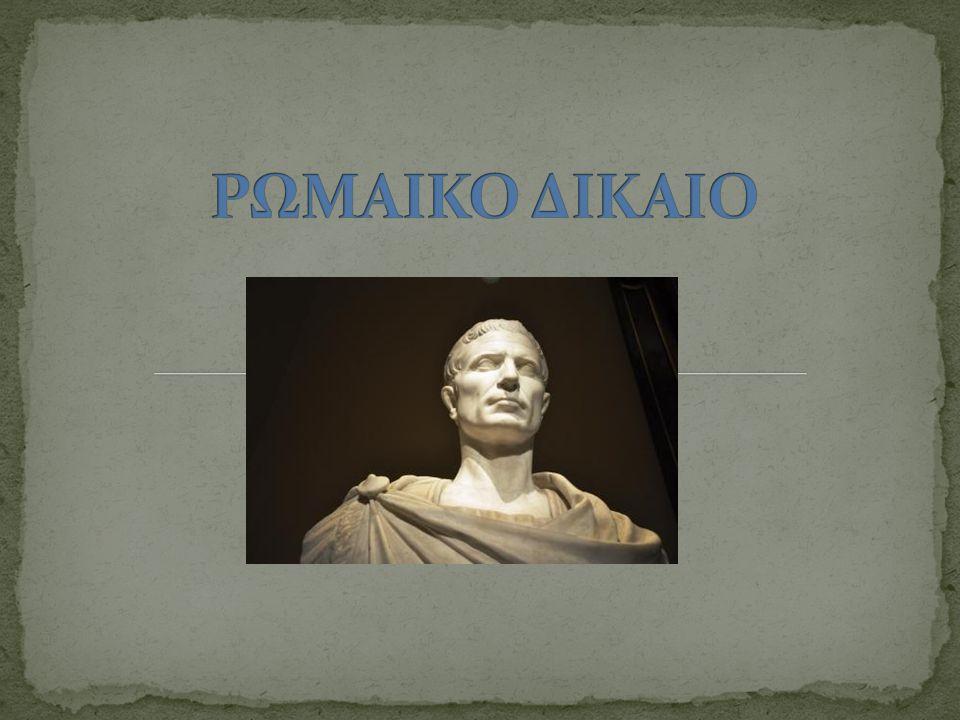 Αρχή ρωμαϊκής κατάκτησης: 2 ος αι.π.Χ. Ολοκλήρωση: 31 π.Χ., υποταγή πτολεμαϊκής Αιγύπτου.