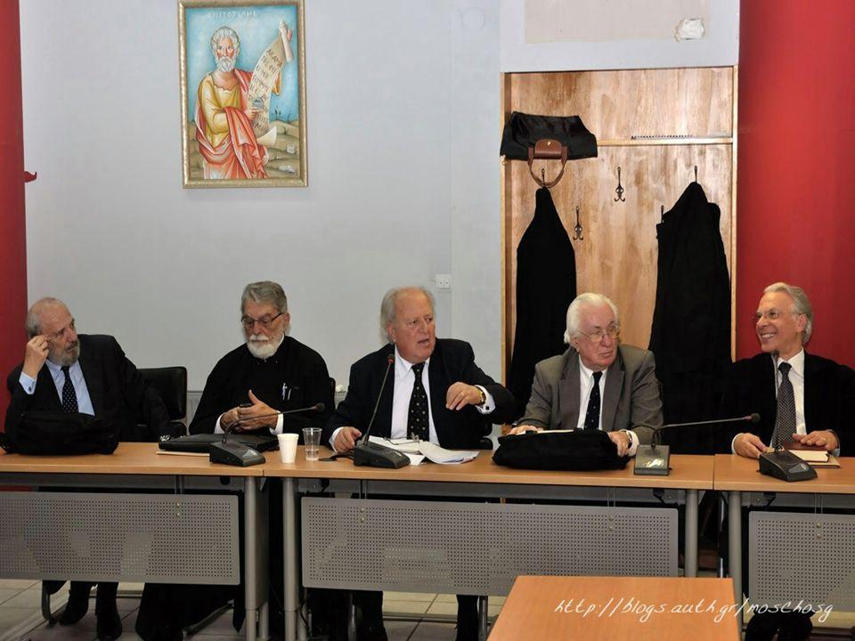 Οι συνελεύσεις της ΔΕΕ λαμβάνουν χώρα κάθε έξι χρόνια.