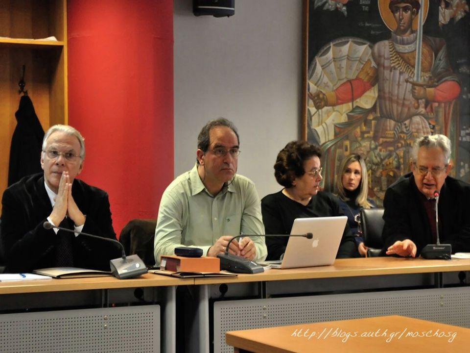 Υπάρχει ένας αριθμός υφιστάμενων εθνικών εκκλησιαστικών συμβουλίων και είναι μέλος του Παγκοσμίου Συμβουλίου των Εκκλησιών ( ΠΣΕ, WCC).