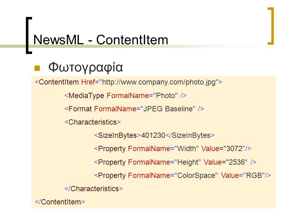 NewsML - NewsComponent NewsML Envelope NewsItem NewsComponent ContentItem