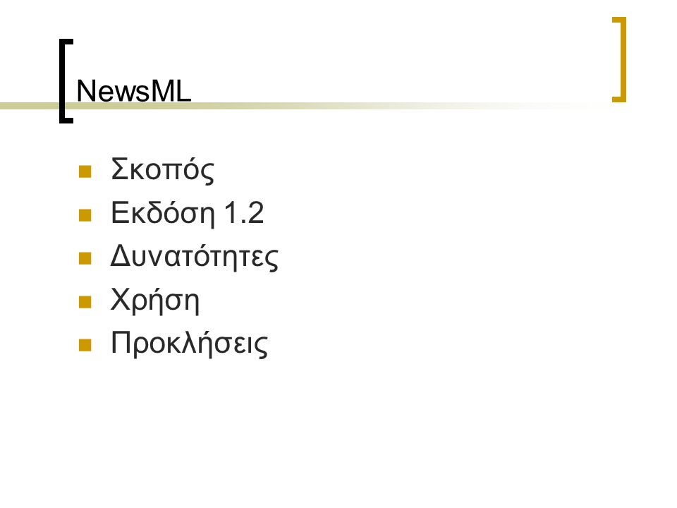 NewsML - Δομή Exchange Level Management Level Structure Level Content Level