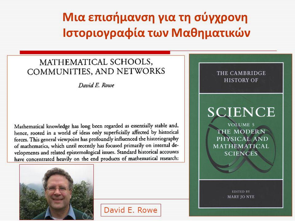 David E. Rowe Μια επισήμανση για τη σύγχρονη Ιστοριογραφία των Μαθηματικών